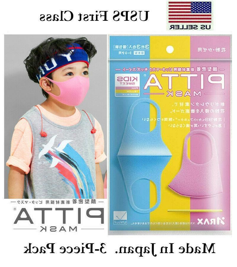 3 pcs pitta reusable washable boys girls