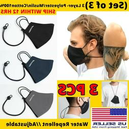 ❤  Adjustable Face Mask Reusable, Washbale & Water Repelle