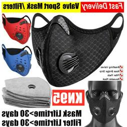Sports Reusable Cycling Mouth-muffle Face Shield & Carbon Fl